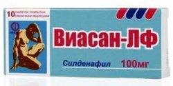 Виасан-ЛФ