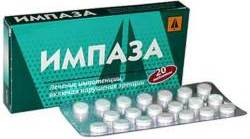 Препарат импаза