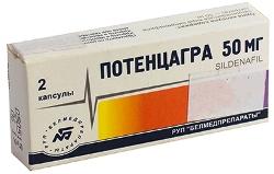 Аналог виагры в аптеке